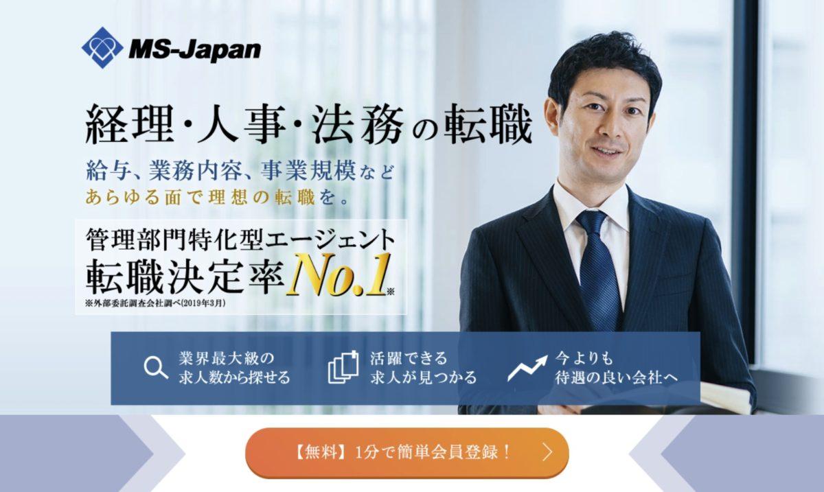 MS-Japan LP